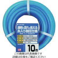 タカギ(takagi) タカギ クリア耐圧ホース 15X20 10M PH08015CB010TM 1巻 818-7409(直送品)