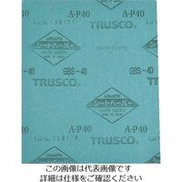 トラスコ中山(TRUSCO) TRUSCO シートペーパー #2000 GBS-2000 1セット(50枚) 206-6579(直送品)