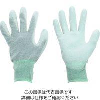 TRUSCO 銅繊維入ESD手袋 手のひらコートタイプ Mサイズ まとめ買い10双 ESD-GPCM-M10 207-3924(直送品)