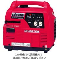 やまびこ 新ダイワ 防音型インバーター発電機 IEG1000-M 1台 208-1027(直送品)