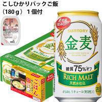 サントリー 金麦 糖質75%オフ 350ml ケース景品付き(キャノーラ油)