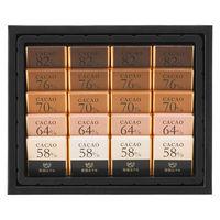帝国ホテル チョコレートビターアソート20個入り TA-13 1個 伊勢丹の贈り物