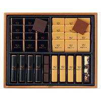 帝国ホテル スティックチョコレート&プレートチョコレート58個入り TA-50 1個 伊勢丹の贈り物