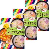 インスタント 手軽に選べるスープはるさめ 韓国風 3袋 ひかり味噌