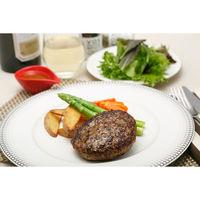 香味野菜と牛肉のハンバーグ