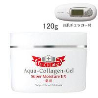 ドクターシーラボ Dr. Ci:Labo(ドクターシーラボ) 薬用アクアコラーゲンゲル スーパーモイスチャーEX 120g お肌チェッカー付