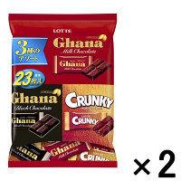 ガーナ&クランキーアソートパック 2袋
