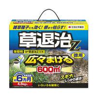 GF草退治Z粒剤4.5kg 1箱(4個)