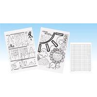 アーテック 新聞レイアウト用紙 A3(50枚) 3438(直送品)