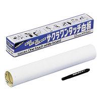 サクラクレパス ワンタッチ白板S FN3045 (直送品)