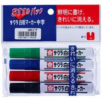 サクラクレパス 白板マーカー中字用4色セット WBK4-P 2個 (直送品)