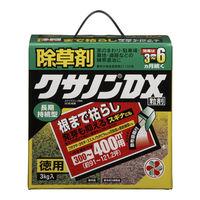 クサノンDX粒剤3kg 1箱(6個入)