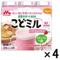 森永 こどミル イチゴ&ミルク 4パック