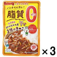 ノンオイルカレー 3種のきのこ 3食