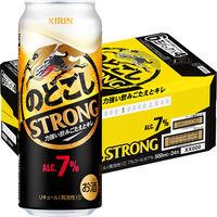キリン のどごし STRONG(のどごしストロング) 500ml 24缶