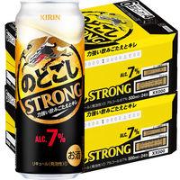 のどごし STRONG(のどごしストロング) 500ml 48缶