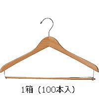 木製ハンガー スラックスWバー付 1箱(100本入) i-Lex