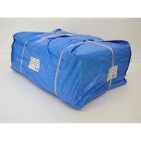 ユタカメイク(Yutaka) #3000ブルーシート 大畳み 3.6m×5.4m <10枚パック> PBZ-L11(直送品)
