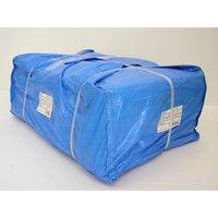 ユタカメイク(Yutaka) #3000ブルーシート 大畳み 10.0m×10.0m <2枚パック> PBZ-L18(直送品)