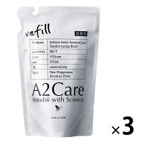 A2Care 300mL 詰替 3個