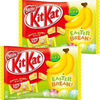 キットカットミニ イースターバナナ 2袋
