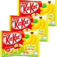 キットカットミニ イースターバナナ 3袋