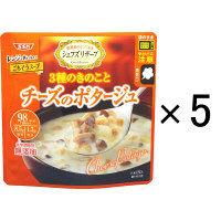 インスタントスープ レンジでごちそう! 3種のきのことチーズのポタージュ 150g 1セット(5食) SSKセールス