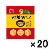 【アウトレット】三幸製菓 うす焼タパス 海老のアヒージョ味 1セット(20袋:10袋×2箱)