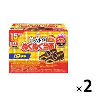 ぬくぬく当番くつ用 2箱(30足分)