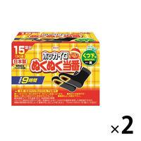 ぬくぬく当番靴下用 2箱(30足分)