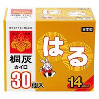 桐灰カイロ はる 2箱(60個入)