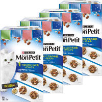 MonPetit(モンプチ)キャットフード ボックス 4つのこだわりお魚バラエティ 1セット(4箱) ネスレ日本