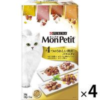 MonPetit(モンプチ)キャットフード ボックス 4つのうれしい贅沢バラエティ 1セット(4箱) ネスレ日本