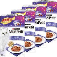 MonPetit(モンプチ) キャットフード ボックス 秋冬限定 北海道産香るサーモン風味フレーク 240g 1セット(4個) ネスレ日本