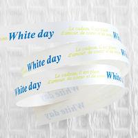 ヘッズ ホワイトデイプリントカーリングリボン-1 WD-R1 1セット(25巻:1巻×25パック) (直送品)