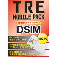 トレミール ドコモエリア対応microSIM/初月+3ヶ月/月間25GB DSIMM-25A4K (直送品)