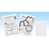 アーテック 新聞レイアウト用紙 B4(50枚) 3439(直送品)