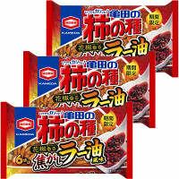 亀田製菓 亀田の柿の種焦がしラー油風味6袋詰 182g 1セット(3袋入)