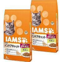 IAMS(アイムス) キャットフード 成猫用 インドアキャット チキン 5kg 1セット(2袋) マースジャパン