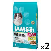 IAMS(アイムス) キャットフード 成猫用 体重管理用 チキン 5kg 1セット(2袋) マースジャパン
