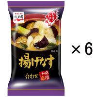 永谷園 永谷園 味噌汁庵 揚げなす 1箱(9.1g×6個)