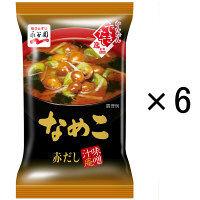永谷園 永谷園 味噌汁庵 なめこ 1箱(8.1g×6個)
