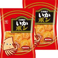 三河屋製菓 いかボン 1セット(2袋入)