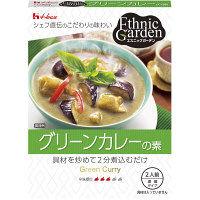 エスニックガーデン グリーンカレーの素 1セット(3個) ハウス食品