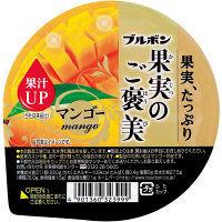 果実のご褒美 マンゴー 220g