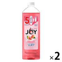 ジョイコンパクト ピンクグレ特大×2