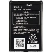 UQコミュニケーションズ Speed WiーFi NEXT WX04 電池パック NAD34UAA 1台  (直送品)