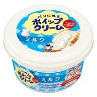 ソントン パンにぬるホイップクリーム ミルク 1個
