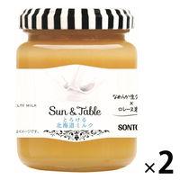 ソントン Sun&Table とろける北海道ミルク 1セット(2個入)