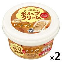 ソントン パンにぬるホイップクリーム ピーナッツ 1セット(2個入)